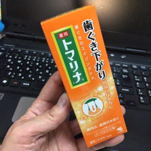 歯茎下がりを治す方法?歯磨き粉のトマリナはおすすめできるのか?