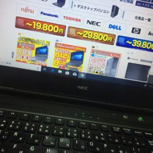 2万円の安い中古ノートパソコン購入から1年レビュー、SSDで速いしばっちり使えてる