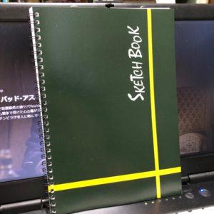 絵がうまくなりたい!初心者が百均でスケッチブックを購入!