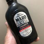 メンズシャンプーレビュー:軟毛、細毛、薄毛のボリュームアップ!MARO 3D